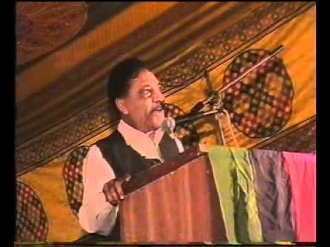 Shaheed Qamar Abbas Speech in PSF Gomal University Function.avi