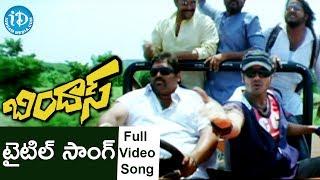 Bindaas Title Song - Bindaas Full Songs - Manoj Manchu - Sheena Shahabadi - Bobo Shashi