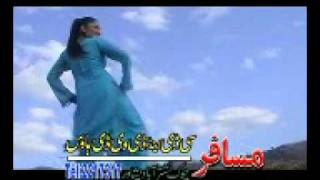 pakistani girl hot ass.mp4