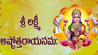 "download lagu ""sri Mahalakshmi Ashtothram"" Telugu 1 Hour   Peaceful gratis"