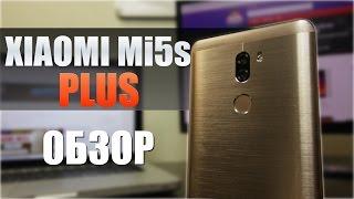 Xiaomi Mi5s Plus // ОБЗОР - что-то здесь не то!