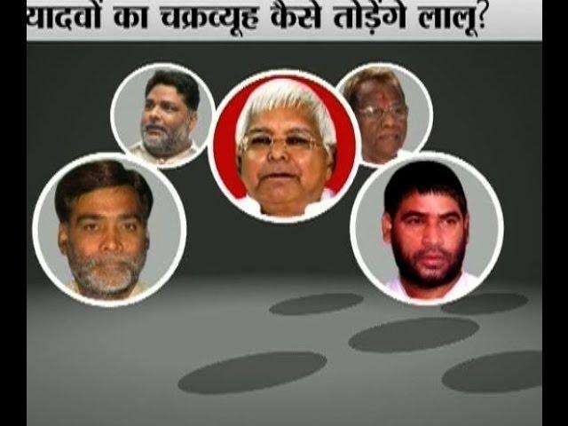 Mulayam still unconvinced, says Lalu Prasad Yadav