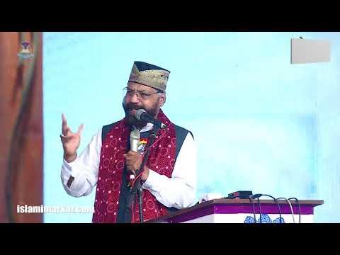 Syed Alamdar Hussain Naqvi Bukhari || Qaumi Wilayat Convention || 18th August 2019