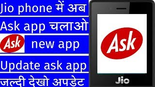 jio phone मे आया ask search engine app update ask web browser app update online open 2019 new update