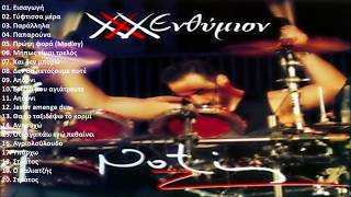 Download Notis Sfakianakis-XXX Ενθύμιον (Full Live Cd Album 1999) 3Gp Mp4