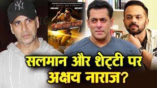 Akshay Kumar हुए Salman Khan और Rohit Shetty पर नाराज, नहीं पता थी Sooryavanshi की New Release Date