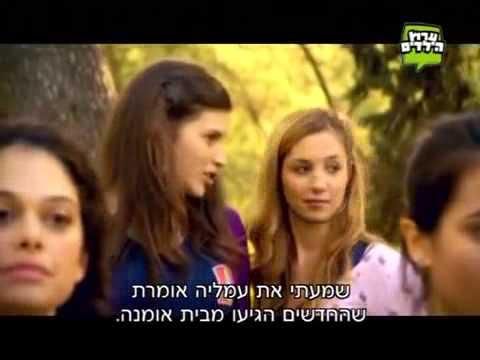 גאליס עונה 1 פרק 1