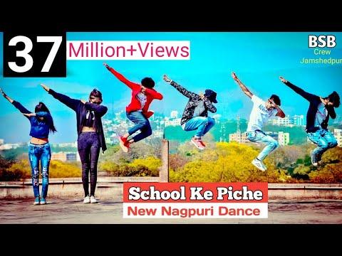 NEW HD NAGPURI SADRI DANCE VIDEO 2018    School ke piche    BSB Crew Jamshedpur    Santosh Daswali