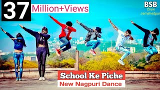 NEW HD NAGPURI SADRI DANCE VIDEO 2018 || School ke piche || BSB Crew Jamshedpur || Santosh Daswali