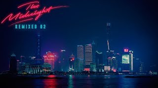 The Midnight - Lonely City (ERKKA Remix) [Silk Music]