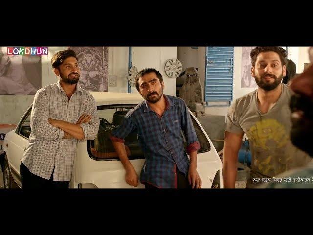 Oye Bhola - Punjabi Comedy Scene || Rupinder Gandhi 2 || Punjabi Films 2017