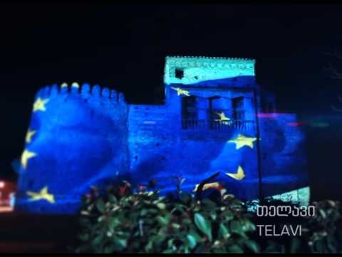 Georgia sightseeings  lit up in EU colours