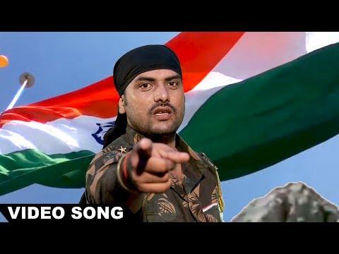 Desh Bhakti Song 2017 - फाड़ के रखदी कागज़ के तरहा - Topab Pak Chin Ke - Sandeep Tiwari - New Song