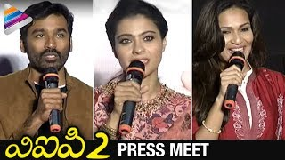 VIP 2 Telugu Movie Press Meet | Kajol | Dhanush | Amala Paul | Anirudh | #VIP2 | Telugu Filmnagar