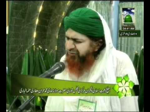 Bayan By Nigran E Shura Haji Muhammad Imran Attari ( Weekly Ijtima 21 April 2011) video