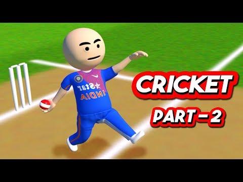 3D ANIM COMEDY - CRICKET WORLD CUP SERIES    LAST OVER    INDIA VS SELECTORS thumbnail