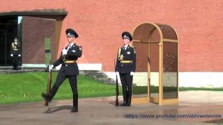 Change of the Guard Ceremony at the Tomb of the Unknown Soldier