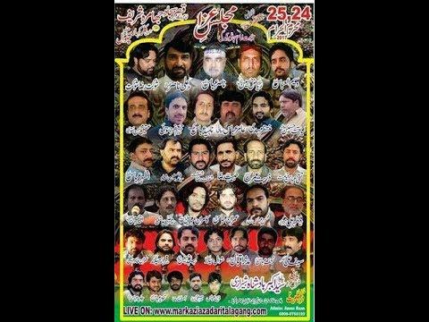 24 muharram live majlis qaser imam sajjad a.s jhamraa {Chakwal} 2017 adam aman raza 03085755123