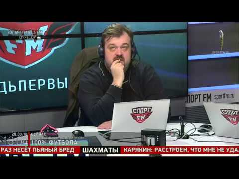 100% Футбола с Василием Уткиным и Александром Мостовым. 28.03.2018