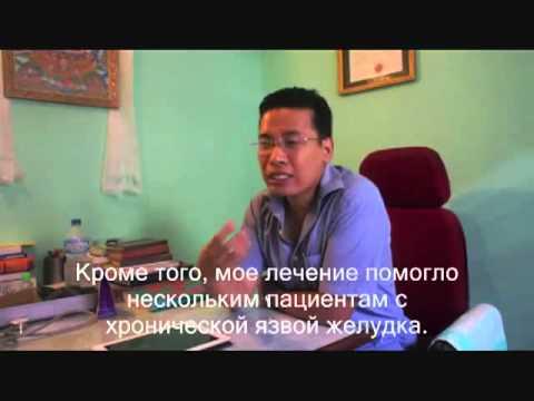 Опыт Тибетского Доктора