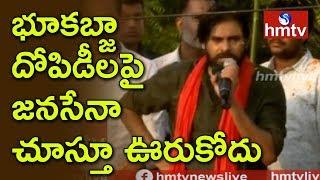 Pawan Kalyan Speech At palasa | JanaSena Porata Yatra | Day 3@ Palasa | hmtv