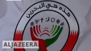 Download Anger as 'This is Bahrain' delegation visits Israel 3Gp Mp4