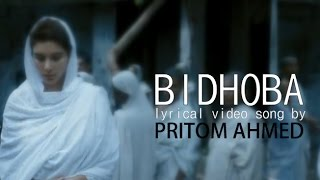 BIDHOBA ।। বিধবা ।। PRITOM AHMED