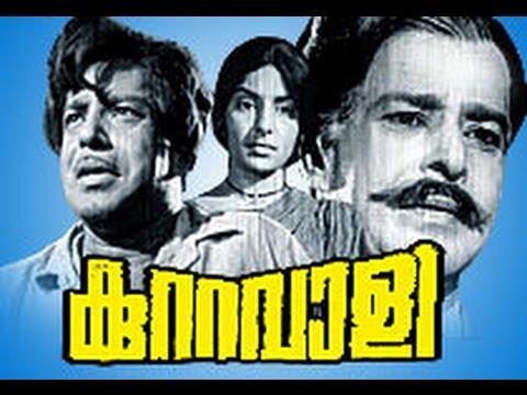 Kuttavaali Malayalam Movie (1970) video