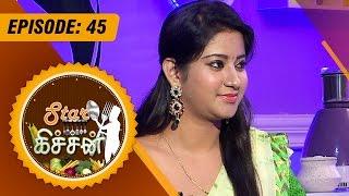 Star Kitchen-   Actress Sivaranjani Special Cooking