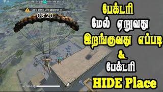 Free Fire Factory Climp & Hide Tricks in tamill || பேக்டரி மீது ஏறுவது  இறங்குவது எப்படி ???
