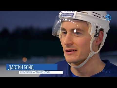 Тренировка «Динамо» на стадионе «Зоркий»