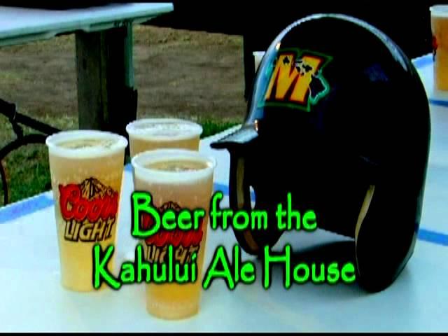 Maui Baseball & The Kahului Ale House