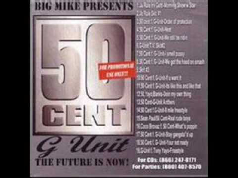 G-unit - The Future is Now