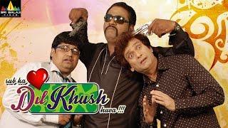 Sab Ka Dil Khush Huva Hindi Full Movie  Hyderabadi Full Movies  Akbar Bin Tabar
