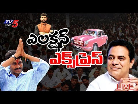 TV5 Murthy Special LIVE Show On TRS-YCP Meet Over Federal Front | Election Express | TV5 News