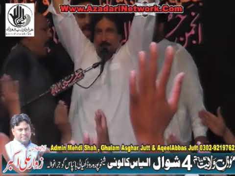 Zakir Malik Ghulam Jaffar Tiyar 4 Shawal 2018 ilyas colony Gujranwala
