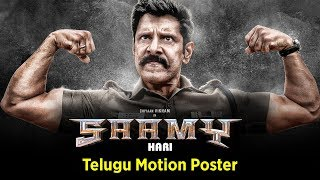 Saamy Movie Review, Rating, Story, Cast & Crew