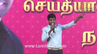 Soori Thanks Giving Press Meet