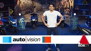 Auto Vision | Sirasa TV 08th June 2019