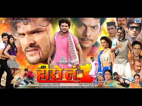 Full Hd हीरो न. 1 - Bhojpuri Movie Trailer | Me Hu Hero No.1 - Film Promo 2015 | Khesari Lal Yadav video