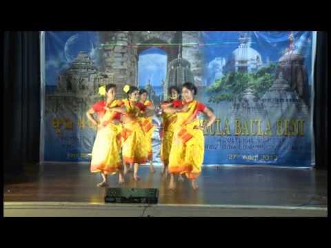 Mora Mana udi - Sydney Odia Cultural Program (Phula Baula Beni...