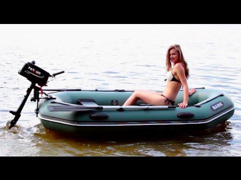 лодки колибри купить цена+мотор