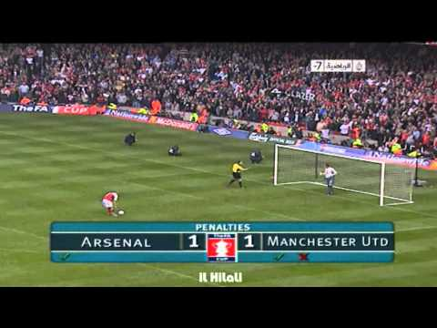 Man Utd 4 - 5 Arsenal  FA cup Final 04/05 PENALTIES