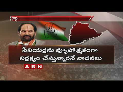 Congress leaders holds secret meeting over TPCC Cheif Change