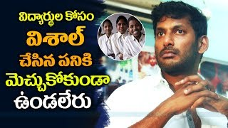 Actor Vishal Charity Work | TOLLYWOOD Actor Vishal's Charity