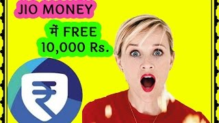Get Free Rs  10,000 from Jio Money App   Welcome Offer upto 31 st December