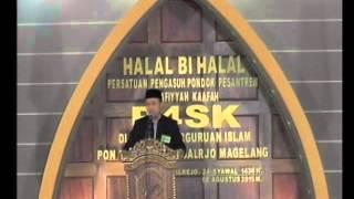 Murottal Merdu Sekali Bp Qomarudin pada P4SK di Tegalrejo Magelang 2015 Part 1