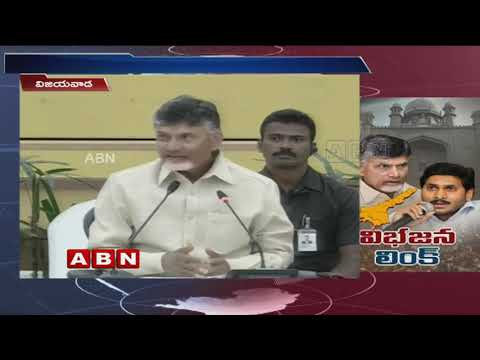 Separate High Court Establishment In AP May Impact On YS Jagan Assets Case | ABN Telugu