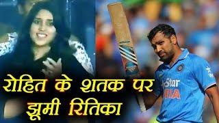 Ind Vs SL 3rd ODI: Ritika Sharma celebrates Rohit Sharma's hundred in EPIC Style   वनइंडिया हिंदी