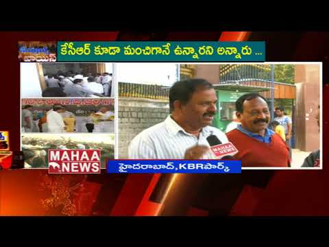 Hyderabad Public Opinion On Telangana CM KCR VS AP CM Chandrababu | People's Voice | Mahaa News